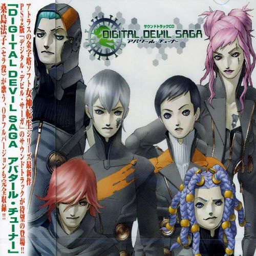 Digital Devil Saga: Avatar Tuner, Vol. 1