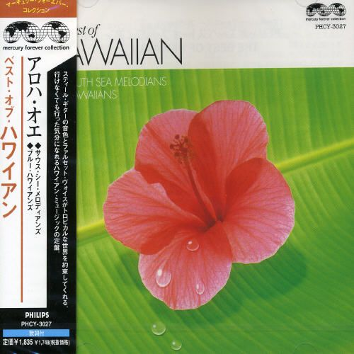 Best of Hawaiian