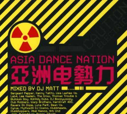 Asia Dance Nation