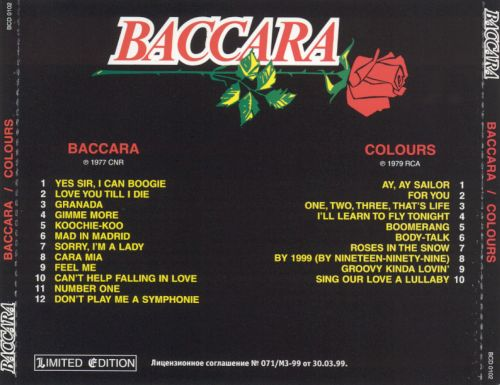 Baccara/Colours