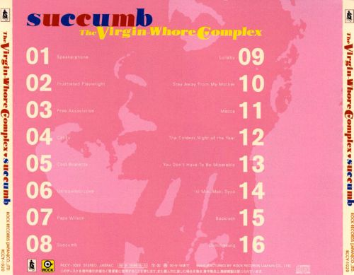 Succumb [Japan Bonus Tracks]