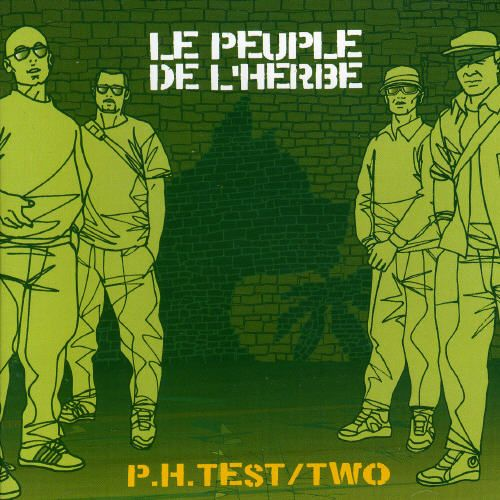 P.H. Test/Two