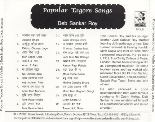 Popular Tagore Songs