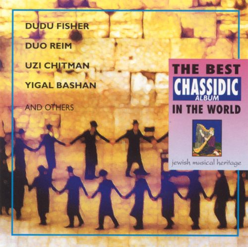 Best Chassidic Album in the World