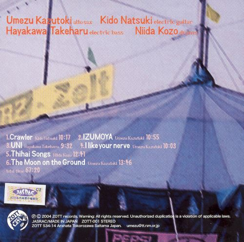 Live at Moers Festival [2004]