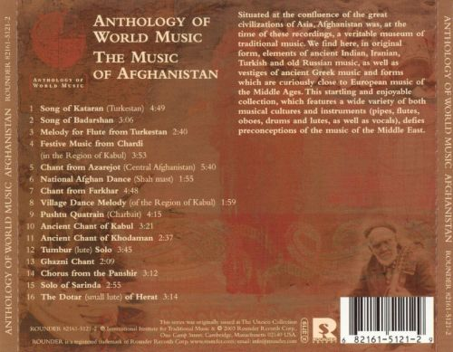 Anthology of World Music: Afghanistan