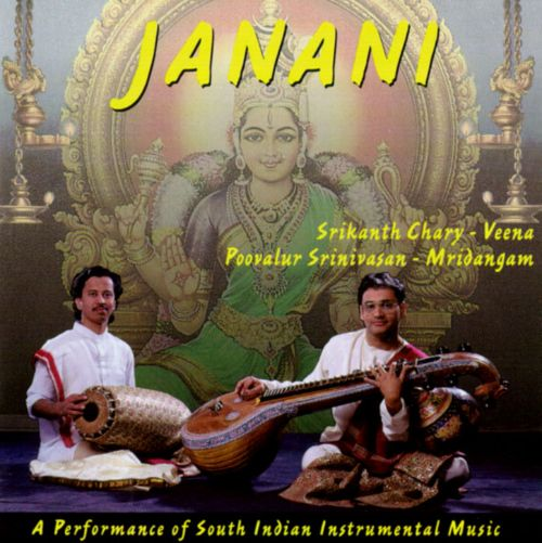 Janani: A Performance of South Indian Instrumental Music