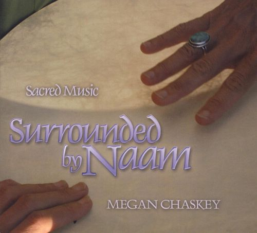 Surrounded by Naam