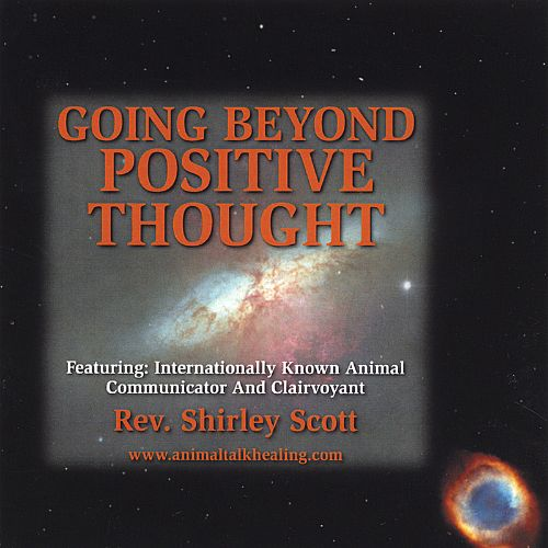 Going Beyond Positive Thought