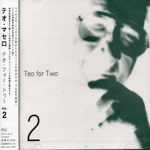 Teo for Two