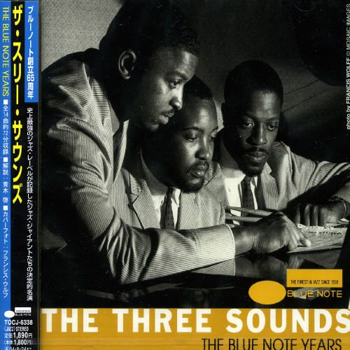 Blue Note Years, Vol. 18