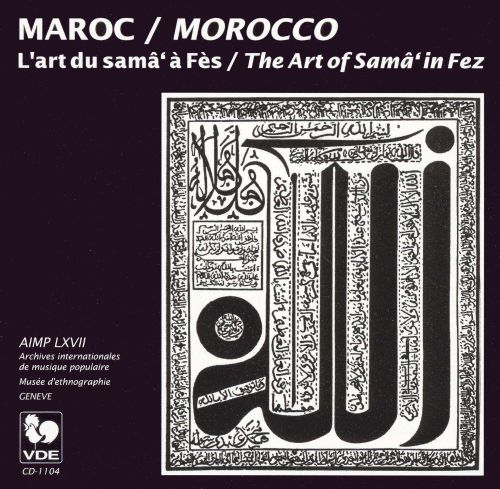 Morocco: The Art of Sama in Fez