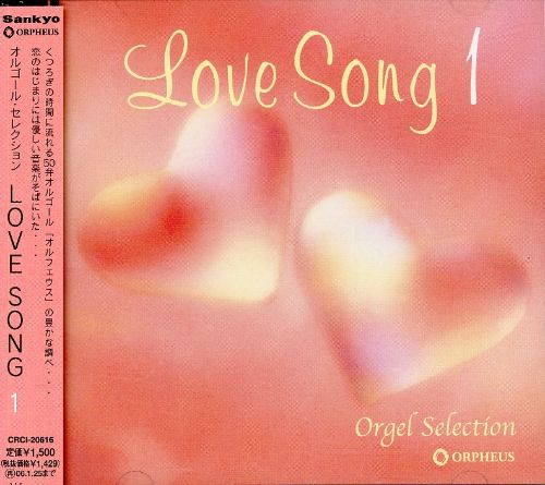 Music Box: Orgel Sellection: Love Song, Vol. 1