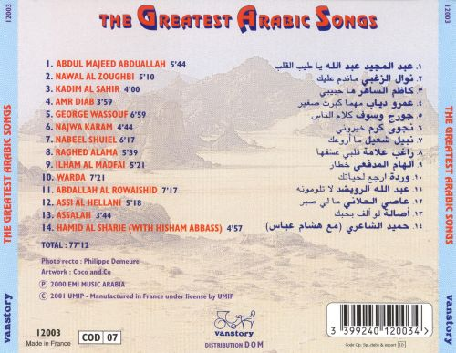 The Greatest Arabic Songs