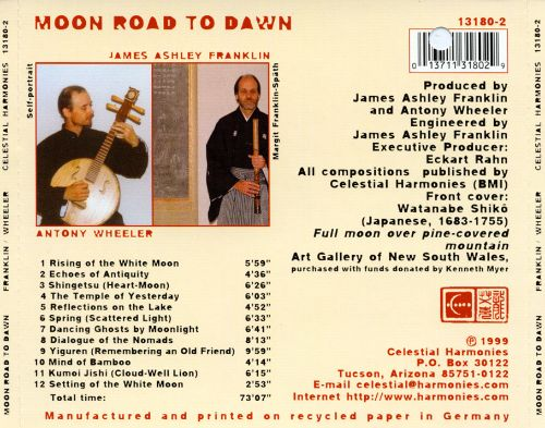 Moon Road To Dawn