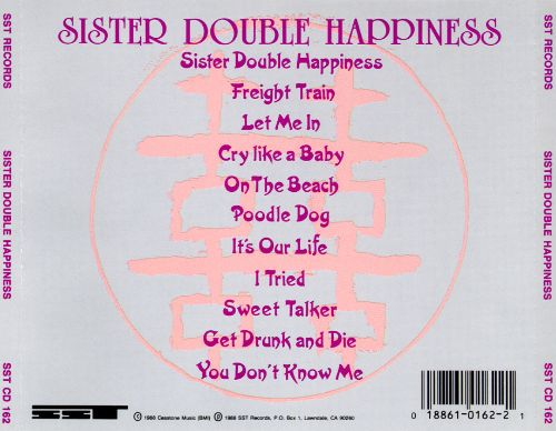 Sister Double Happiness