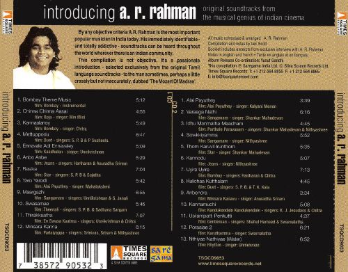 A.R. Rahman - Introducing A.R. Rahman