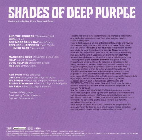 Shades Of Deep Purple Deep Purple Songs Reviews Credits