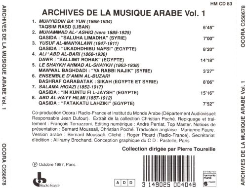 Archives of Arabic Music, Vol. 1