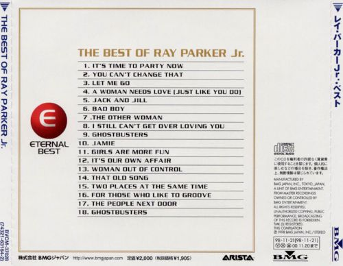 The Best of Ray Parker Jr. [Japan 1999]