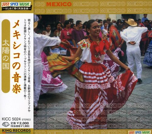 World Music Library: Mexican Music