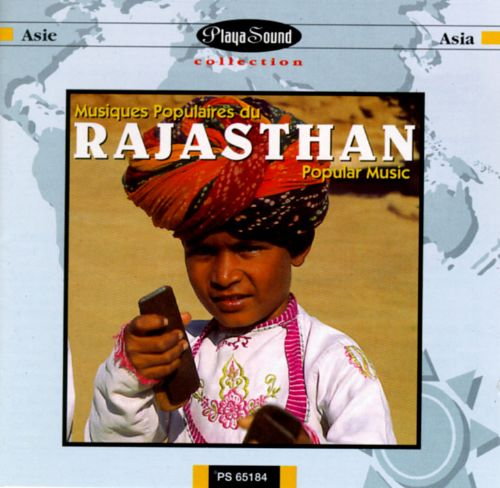 Rajasthan Traditional Music