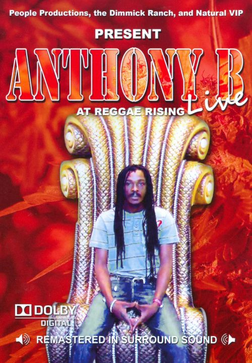 Live at Reggae Rising [DVD]