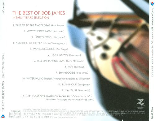 Best of Bob James [JVC Japan]