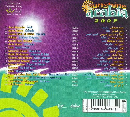Sunshine Arabia 2009