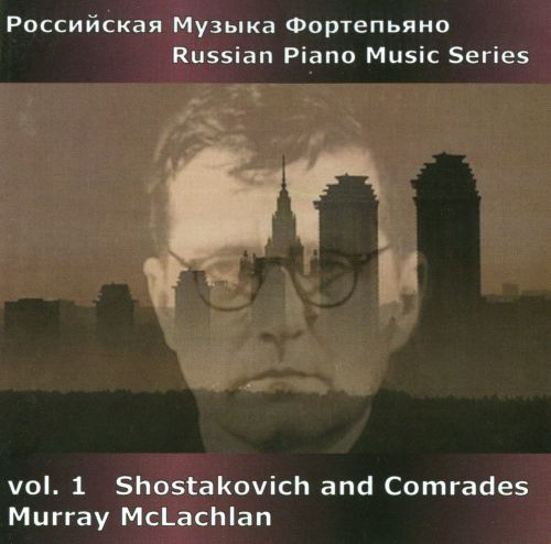 Shostakovich and Comrades