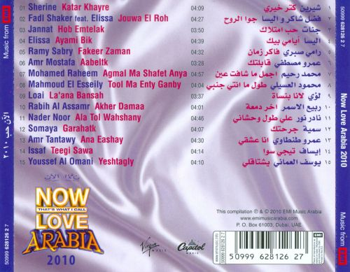 Now That's What I Call Love Arabia 2010