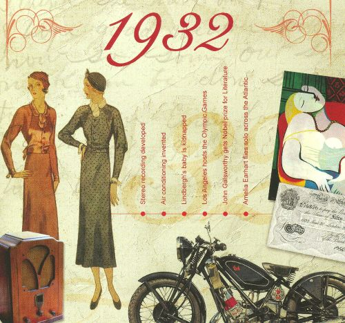 1932: A Time To Remember The Classic Years