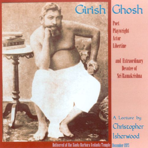 Girish Ghosh