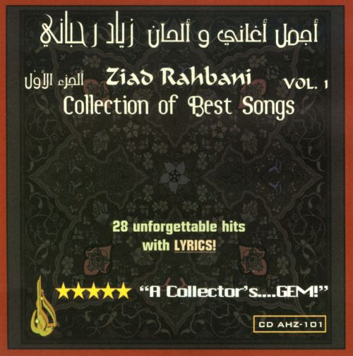 Collection Of Best Songs, Vol. 1