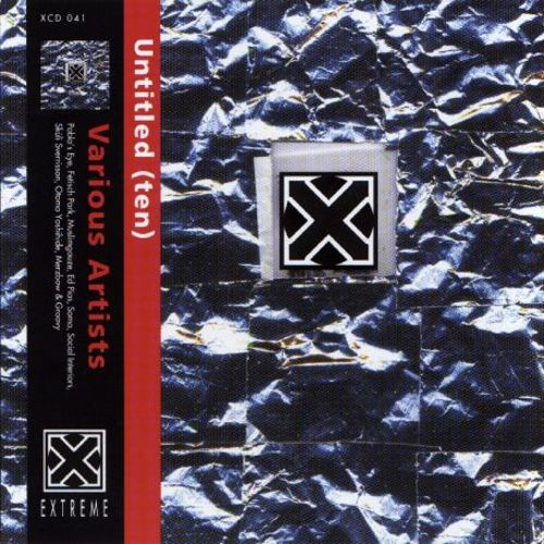 Extreme Records [2-CD Set]