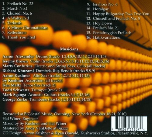 From My Soul: New Jewish Music By Sy Kushner, Vol. 3