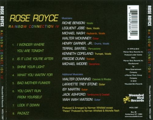 Rose Royce IV: The Rainbow Connection