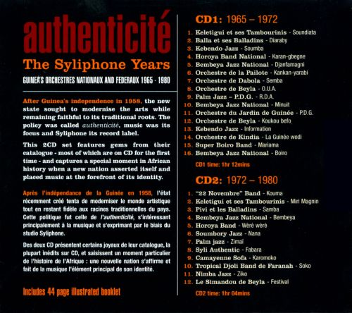 Authenticite: Syliphone Years 1965-1980