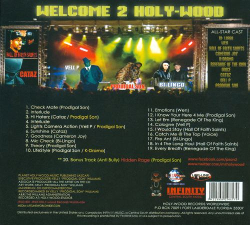 Welcome-2-Holy-Wood Compilation Album