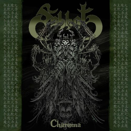 Charisma/25 Years of Black Fire: Tribute to Sabbat