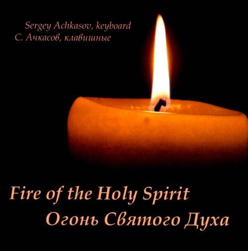 Fire of the Holy Spirit