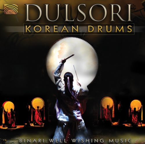 Korean Drums - Binari: Well Wishing Music