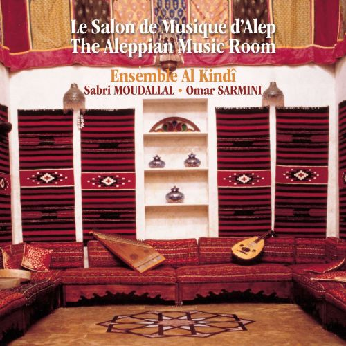 The Aleppian Music Room