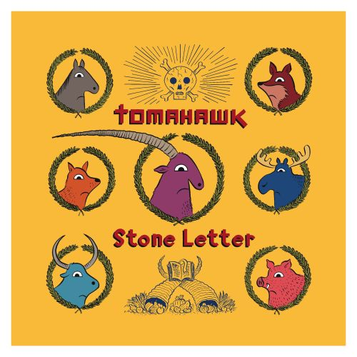 Stone Letter