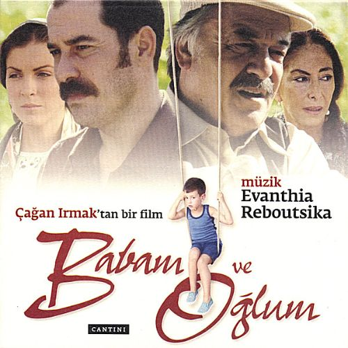 Babam Ve Oglum [Original Soundtrack]