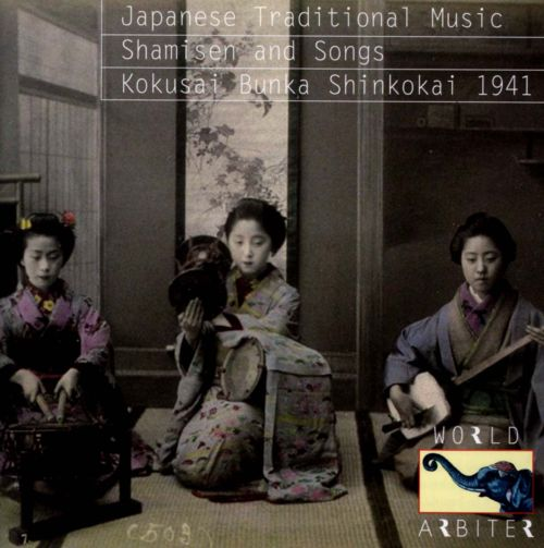 Japanese Traditional Music: Shamisen and Songs-1941