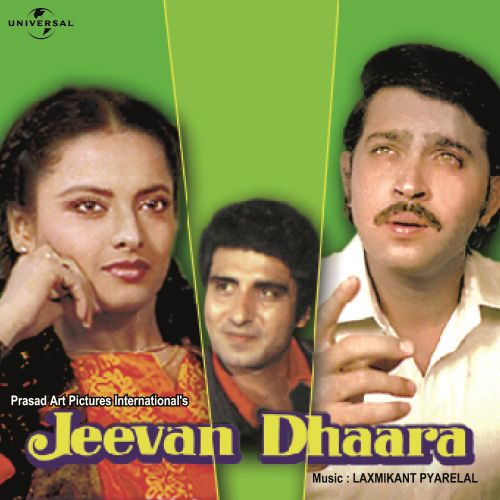 Jeevan Dhaara [Original Soundtrack]