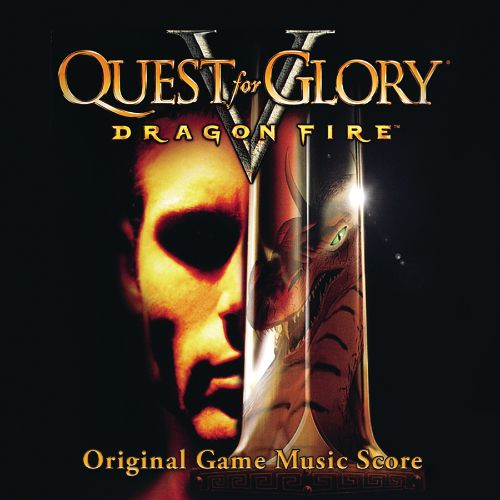 Quest For Glory V: Dragonfire