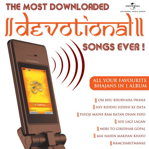 Most Downloaded Devotional Songs Ever, Vol.1