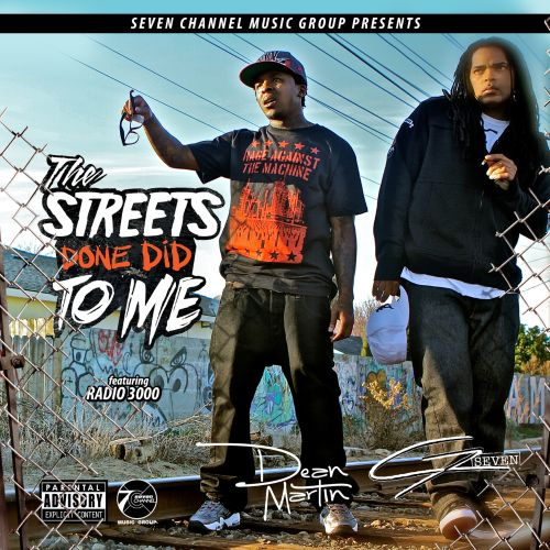 The Streets Done Did To Me Ep